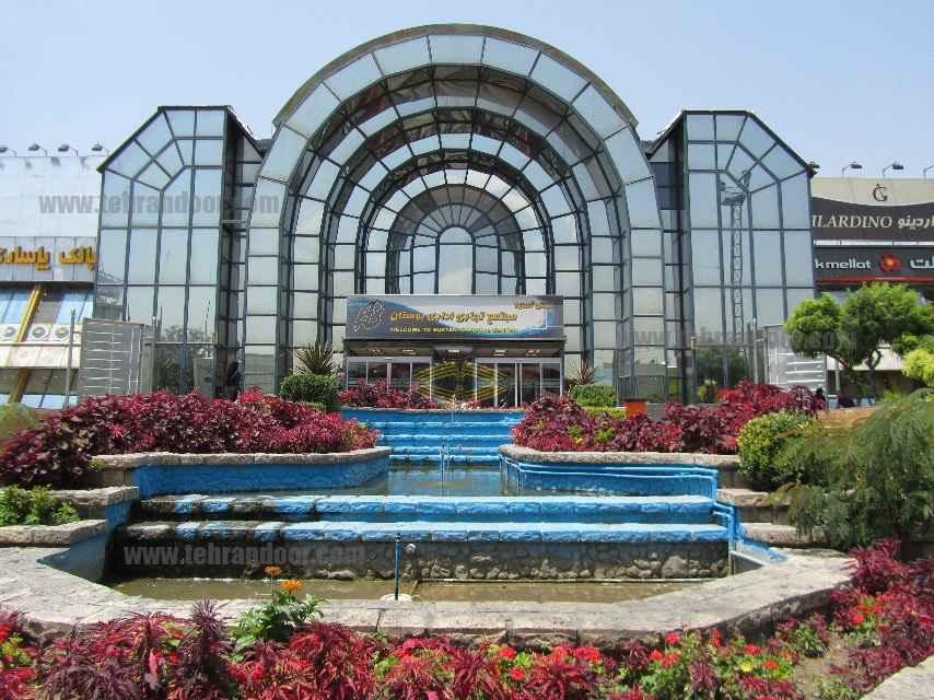 مرکز خرید بوستان در محدوده پونک