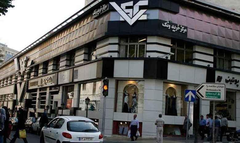 مراکز خرید و اماکن مهم ونک