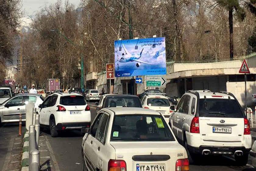 محله سهیل تهران کجاست؟،نحوده دسترسی به منطقه سهیل تهران