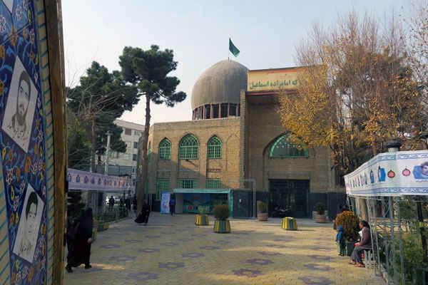 پارک زرگنده و امامزاده اسماعیل زرگنده در محله زرگنده تهران