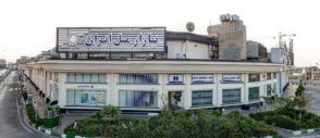 محله یافت آباد تهران کجاست؟